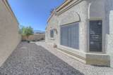 48517 Via Amistad - Photo 38
