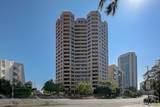 10430 Wilshire Boulevard - Photo 1