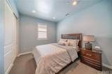8325 Kendall Drive - Photo 32