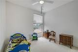 329 Dayman Street - Photo 18