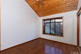 7204 Hites Cove Road - Photo 27