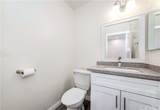 2150 Cheyenne Way #179 - Photo 6