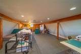 1477 Farmer Road - Photo 22