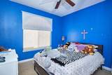 15583 Farmington Street - Photo 33