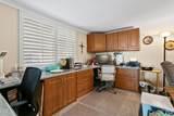6741 Lincoln Avenue - Photo 9
