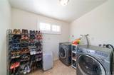 1544 154th Place - Photo 15