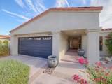 1424 San Joaquin Drive - Photo 4