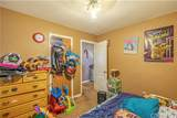 216 Pillsbury Street - Photo 6