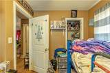 216 Pillsbury Street - Photo 8