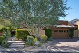 74405 Desert Tenaja Trail - Photo 1