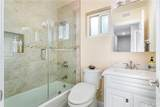 534 Looking Glass Drive - Photo 4