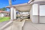 5159 Meadowview Drive - Photo 5