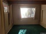 1246 Lovers Lane - Photo 2