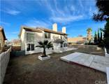 3100 Seville Avenue - Photo 3