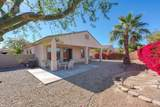 81130 Avenida Tres Lagunas - Photo 2