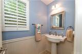 23760 Pepperleaf Street - Photo 28