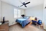 302 Talbert Avenue - Photo 41