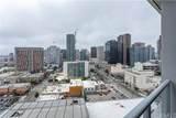 1080 Park Boulevard - Photo 4
