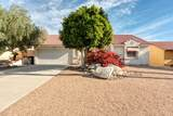 64890 Desert Air Court - Photo 27