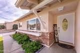 4406 Presidio Drive - Photo 3