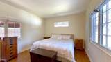 953 Beverly Way - Photo 12