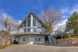 1373 Yellowstone Drive - Photo 42
