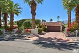 195 Ocotillo Avenue - Photo 4