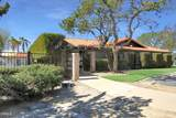 65 Pansy Place - Photo 12