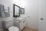 65 Pansy Place - Photo 23