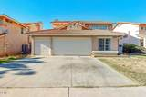 15704 Willow Drive - Photo 4