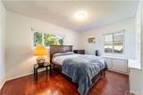 302 Linfield Street - Photo 16