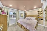 12112 Turquoise Street - Photo 20