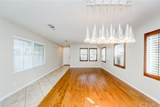 7935 Yeager Street - Photo 11