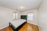7935 Yeager Street - Photo 17