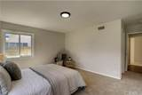 2317 Palo Verde Avenue - Photo 20