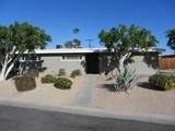 42612 Stephani Circle - Photo 1