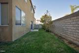 2704 Tolstoy Place - Photo 3