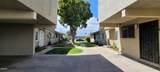 2430 El Dorado Ave Avenue - Photo 2