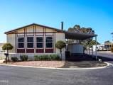 4499 Copland Drive - Photo 3