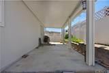 363 Partridge Avenue - Photo 15
