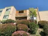 8000 University Ave - Photo 2