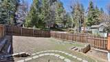 109 Pine Ridge Road - Photo 35