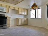 646 Terrace View Place - Photo 6