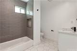 4769 Baltimore Street - Photo 12