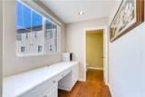 863 Terrace Lane - Photo 22