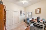 78630 Purple Sagebrush Avenue - Photo 16