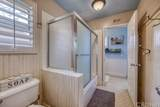 14255 Sequoia Road - Photo 35