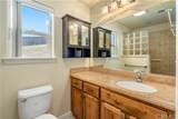 676 Red Cloud Road - Photo 21