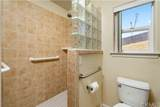 676 Red Cloud Road - Photo 22
