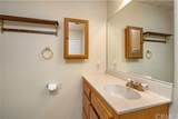 676 Red Cloud Road - Photo 28